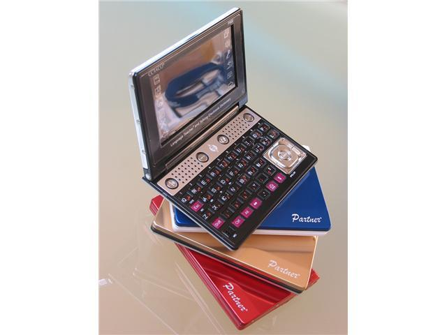 ECz900 English-Czech Dictionary and Translator