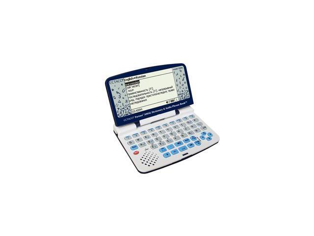 ECr500 English-Croatian Dictionary