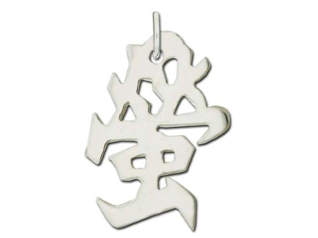 "Sterling Silver ""Firefly"" Kanji Chinese Symbol Charm"