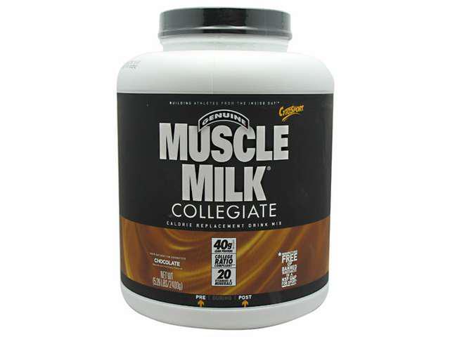 Cytosport Muscle Milk Collegiate - Chocolate Milk (5.29 lb)