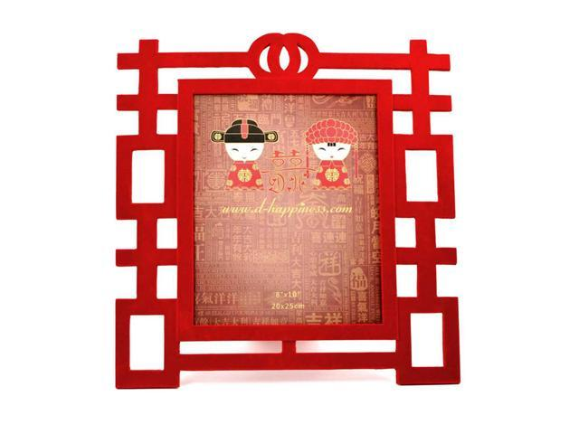 "Photo Frame 5""x7"" (5R) Red Double Happiness Wedding"