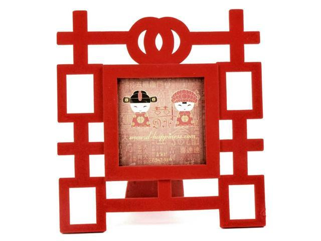 "Photo Frame 3"" x 3"" Red Double Happiness Wedding"