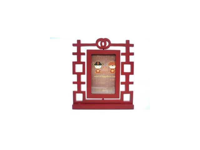 "Photo Frame 4""x6"" (4R) Red Wood Double Happiness"