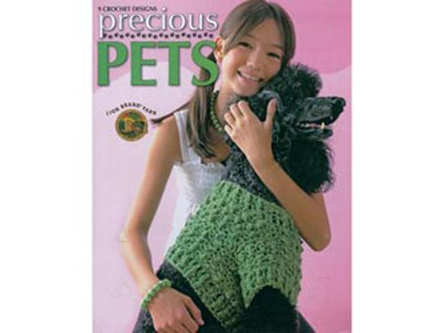 Leisure Arts-Precious Pets-Multi Articles