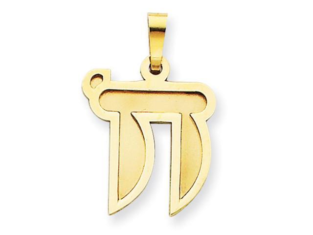 14k Yellow Gold Solid Satin Chai Charm (0.9IN long x 0.5IN wide)