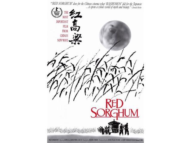 red sorghum movie poster 27 x 40neweggcom