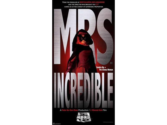 Mr. and Mrs. Incredible Movie Poster (11 x 17)-Newegg.com
