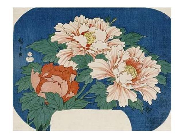Three Stems of Peonies Poster Print by Hiroshige  (11 x 14)