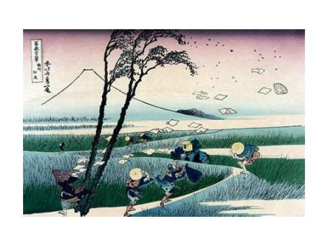 Ejiri in Suruga Province 1830 Poster Print by  Hokusai (24 x 36)