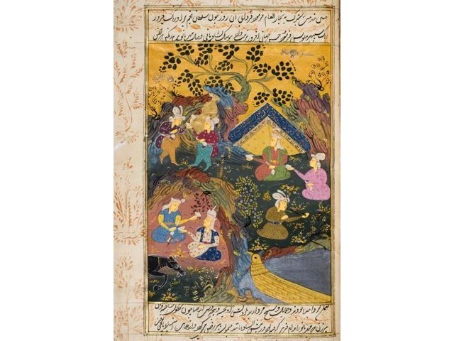 Painting From 17Th Century Persian Manuscript Drinking Party Outdoors By River Or Lake Poster Print (12 x 18)