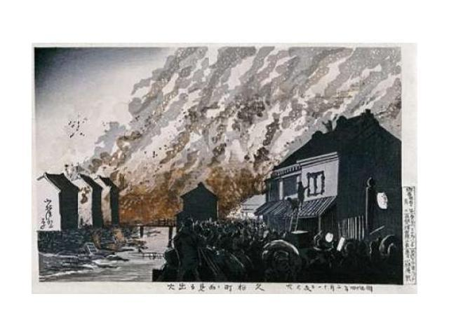 A Great Fire On The Night of February 11 1881 Poster Print by Kobayashi Kiyochika (24 x 36)