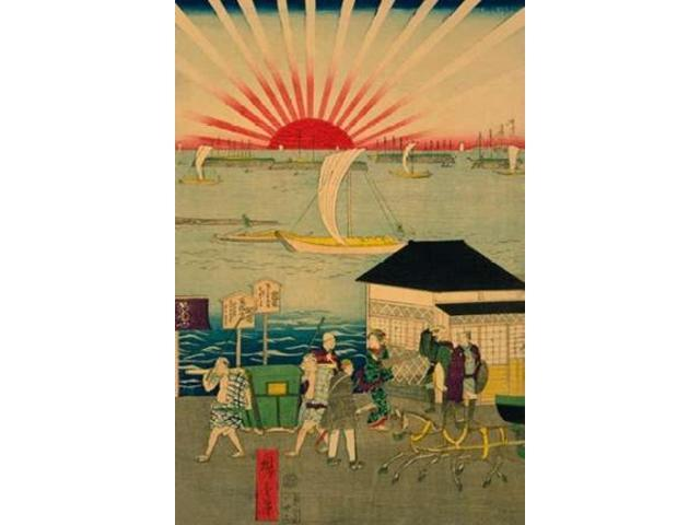 Famous places in Tokyo: real view of Takanawa #2 Featuring the Rising Sun. Poster Print by Utagawa Hiroshige (24 x 36)