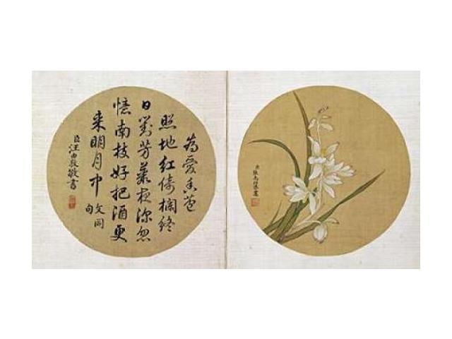 Flowers and Calligraphy Poster Print by Zhang Weibang (24 x 36)