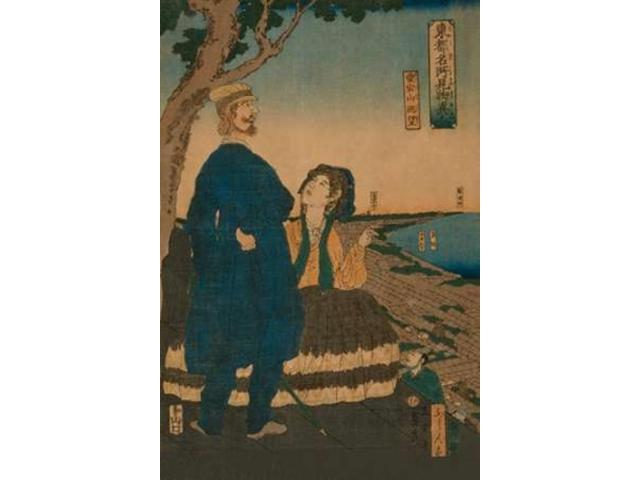 Enjoying the view from Atago hill (Atago yama chobo) 1861 Poster Print by  Sadahide Utagawa  (12 x 18)