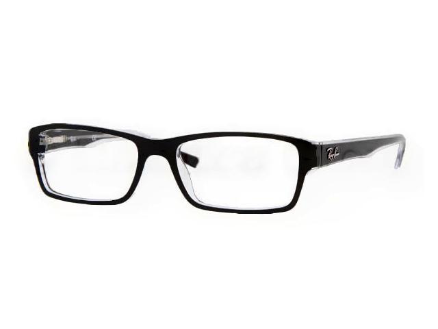 271c283e8b Wayfair Glasses Frames Ray Ban Prescription Glasses « Heritage Malta