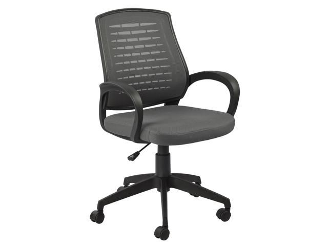 Favorite Finds Gray Mesh Vented Back Office Chair