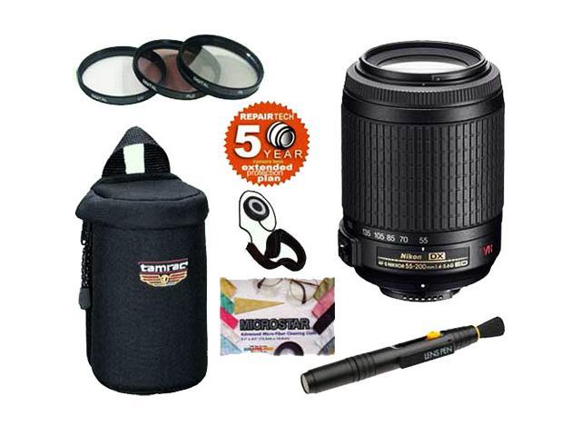 Nikon 55-200mm f/4-5.6G ED IF AF-S DX VR Zoom Nikkor Lens + Accessory Kit