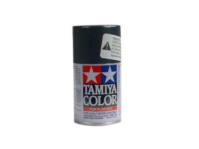 Where To Buy Tamiya Spray Paint Philippines