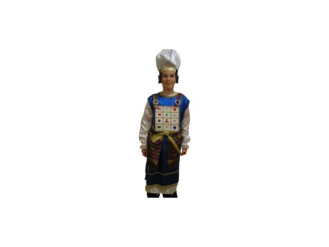 Kohen Gudal Child Purim Costume Size T3-T4