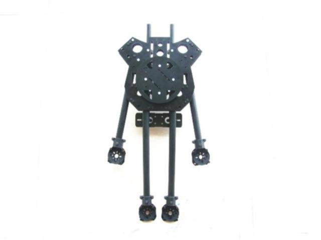ATG Anti-fold 4-Axis Frame 4822 T650-X4-16 Quadcopter Aircraft Frame Kit (New Conception Series)