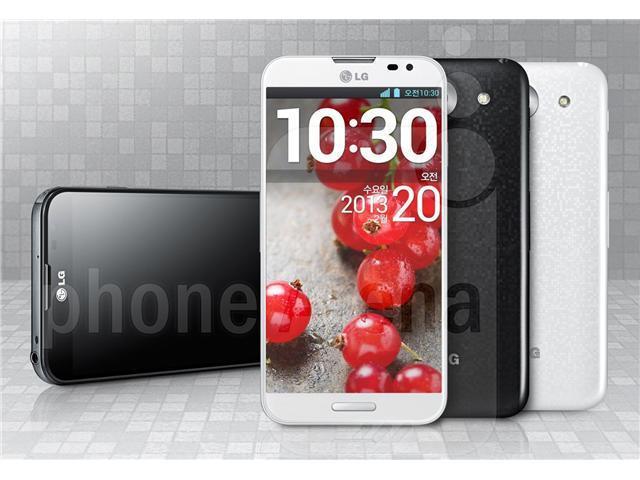 NEW UNLOCKED LG OPTIMUS G PRO 32GB F240 1.7GHz BEAT TRUE IPS 1080P 5.5