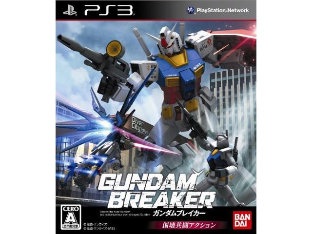 Gundam Breaker (Included with Set of 3 + Energy Sortie