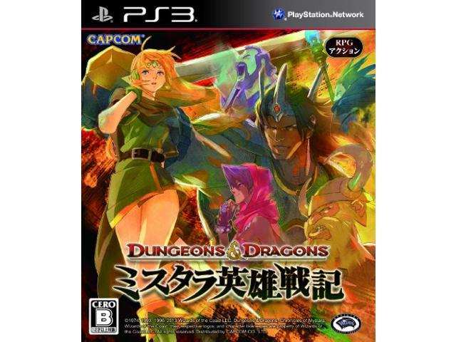 Dungeons & Dragons Mystara Eiyuu Senki Limited Edition DLC  PS3 [ JAPAN IMPORT ] ( Shadow over Mystara)