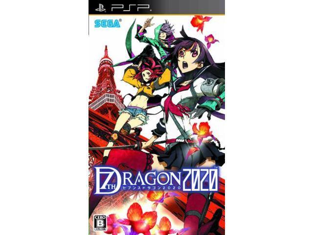 7th Dragon 2020 [Japan Import]