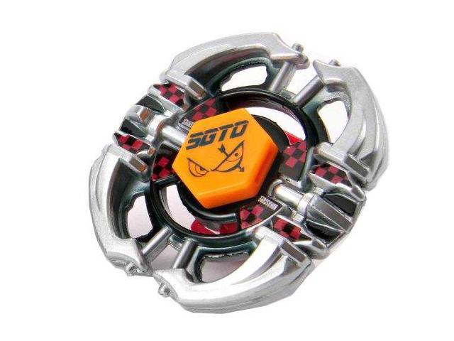 Beyblades JAPANESE Metal Fusion Battle Top Booster #BB07 Sagittario 125SF