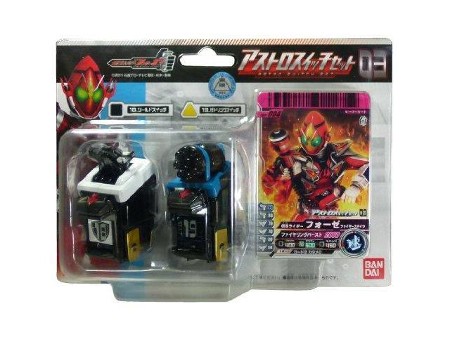 Kamen Rider Fourze Astro Switch Set 03