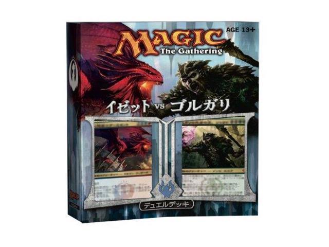 Magic: the Gathering Izzet vs Golgari Japanese Duel Deck MTG