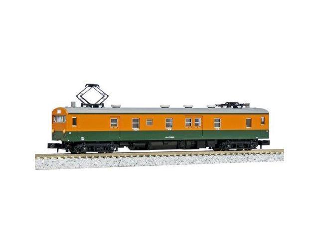 Electric Train Kumoyuni 74 0 Shonan Color Motor