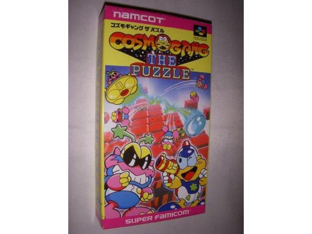 Cosmo Gang The Puzzle (aka Pac-Attack), Super Famicom (Super NES Japanese Import)