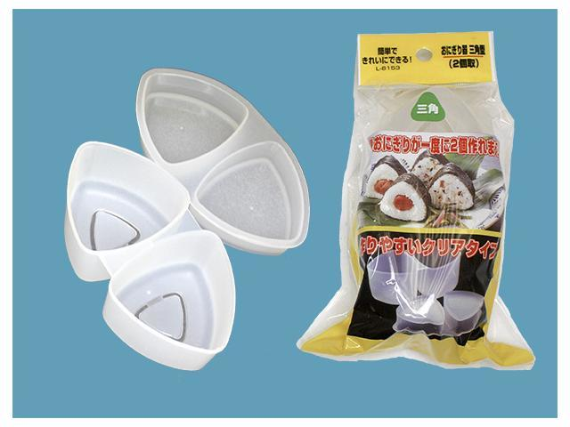 Triangular Onigiri Sushi Mould (Made in Japan)
