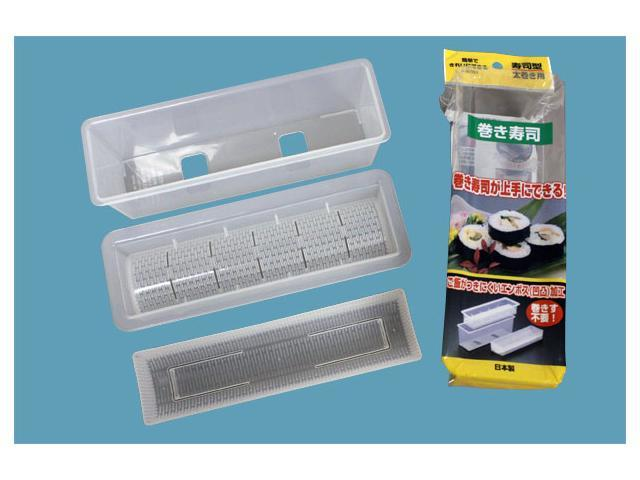Sushi Mould (Made in Japan)