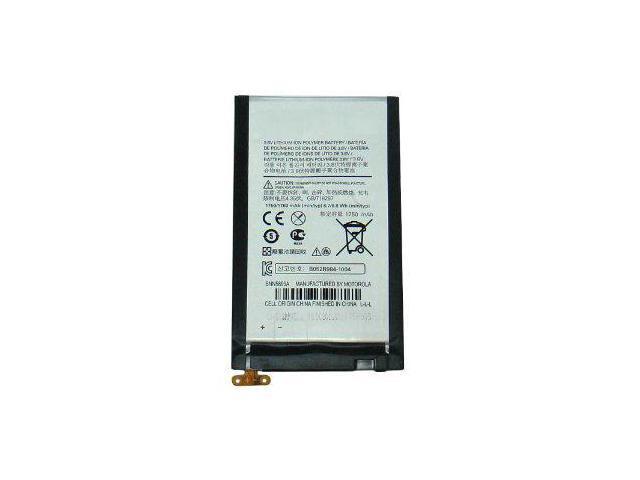 Battery for Motorola EB20 (Single Pack)