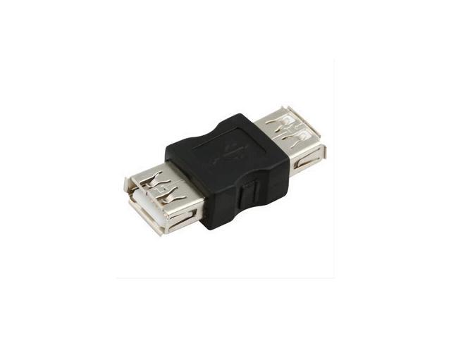 USB Female to Female Adapter