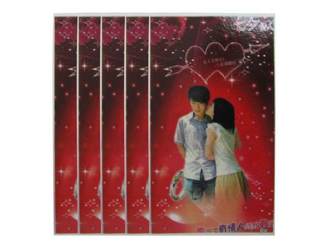 5 Pcs Mobile Phone Self Adhesive Paper Romantic Lovers Sticker