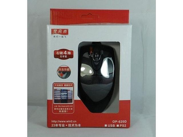 New hot mouse game mouse USB interface