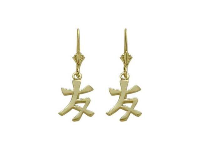 10K Yellow Gold Chinese FRIEND Leverback Earrings