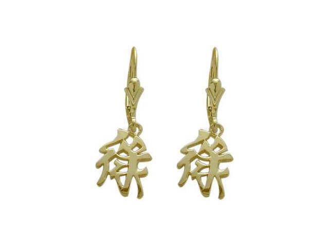 10K Yellow Gold Chinese WEALTH Leverback Earrings