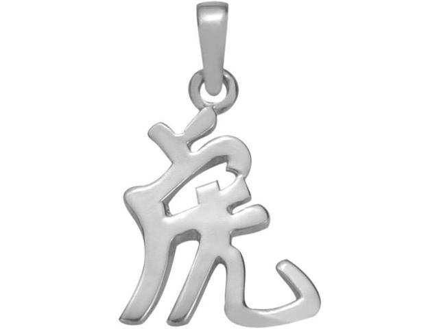 Genuine Sterling Silver Chinese TIGER Zodiac Pendant with Chain