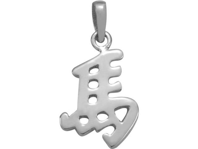 Genuine Sterling Silver Chinese HORSE Zodiac Pendant with Chain