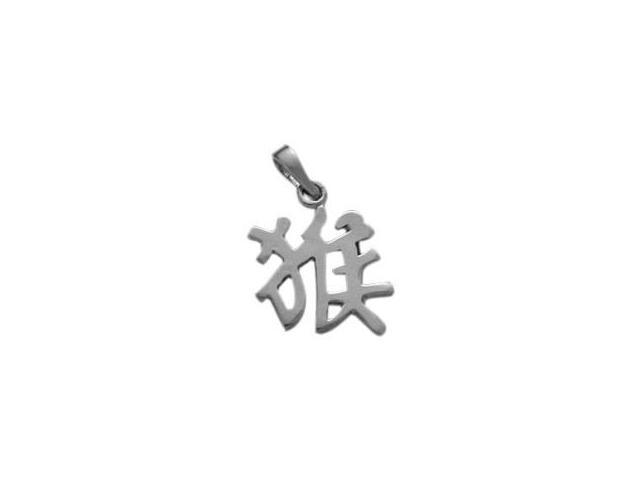 Genuine Sterling Silver Chinese MONKEY Zodiac Pendant with Chain