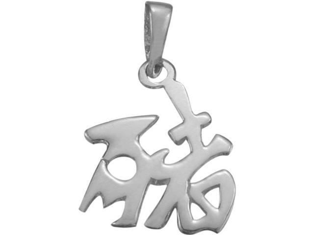 Genuine Sterling Silver Chinese PIG Zodiac Pendant with Chain