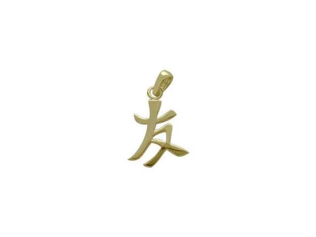10 Karat Yellow Gold Chinese FRIEND Pendant with Chain