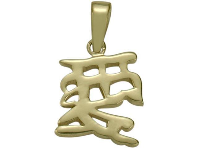 10 Karat Yellow Gold Chinese LOVE Pendant with Chain