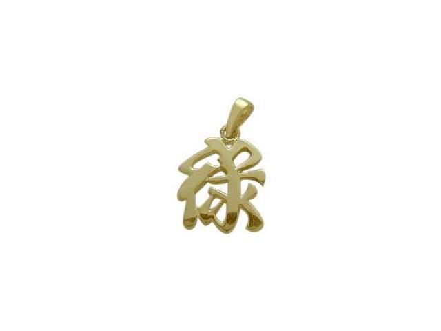 10 Karat Yellow Gold Chinese WEALTH Pendant with Chain