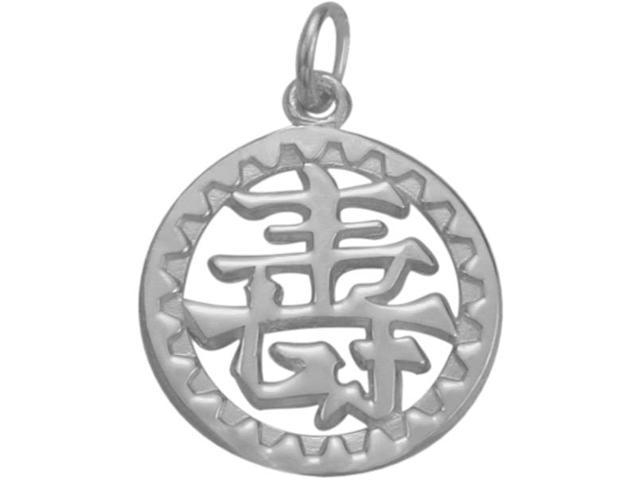 Genuine Sterling Silver Chinese LONG LIFE Pendant with Chain