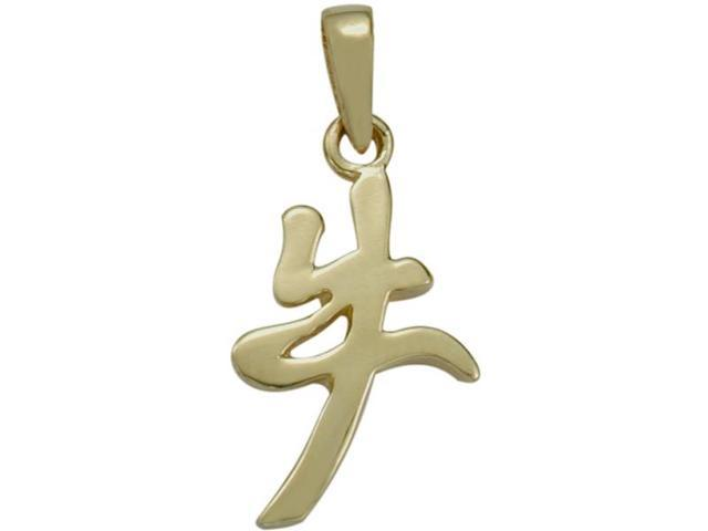 14 Karat Yellow Gold Chinese OX Zodiac Pendant with Chain